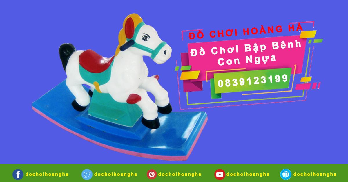 Bập Bênh Cho Bé Con Ngựa được thiết kế thông minh với gam màu vàng tươi sáng, kích thích hứng thú chơi của trẻ