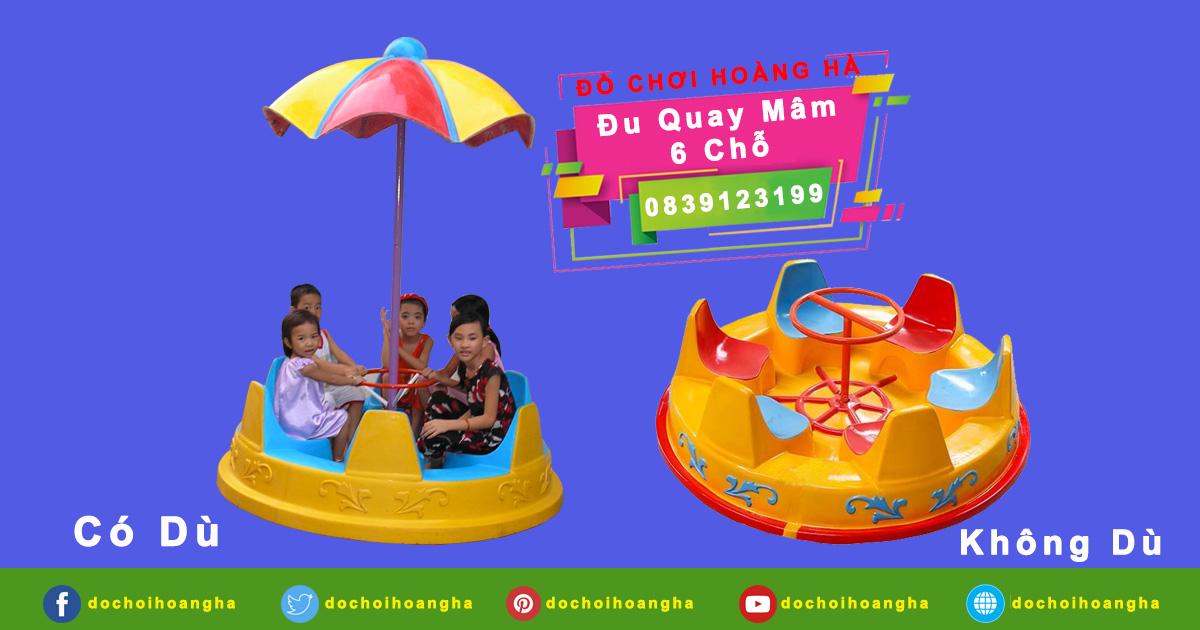 Đồ chơi trẻ em được thiết kế đa dạng nhiều hình dạng và màu sắc