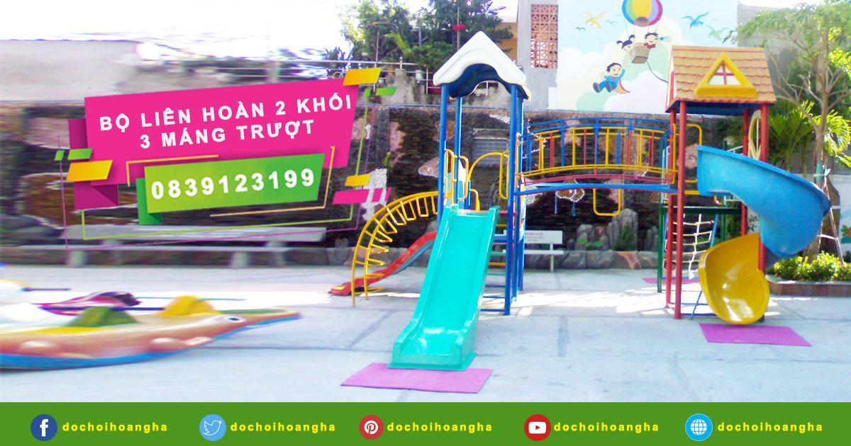 Thiết bị sân chơi trẻ em cho trường mầm non 2020