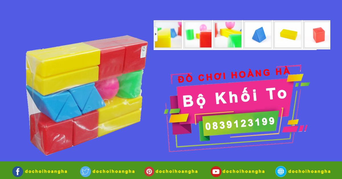 Bằng nhựa. Gồm 5 khối hình: chữ nhật, vuông, tam giác, trụ tròn, cầu. Kích thước tối thiểu: 80x80x80 mm