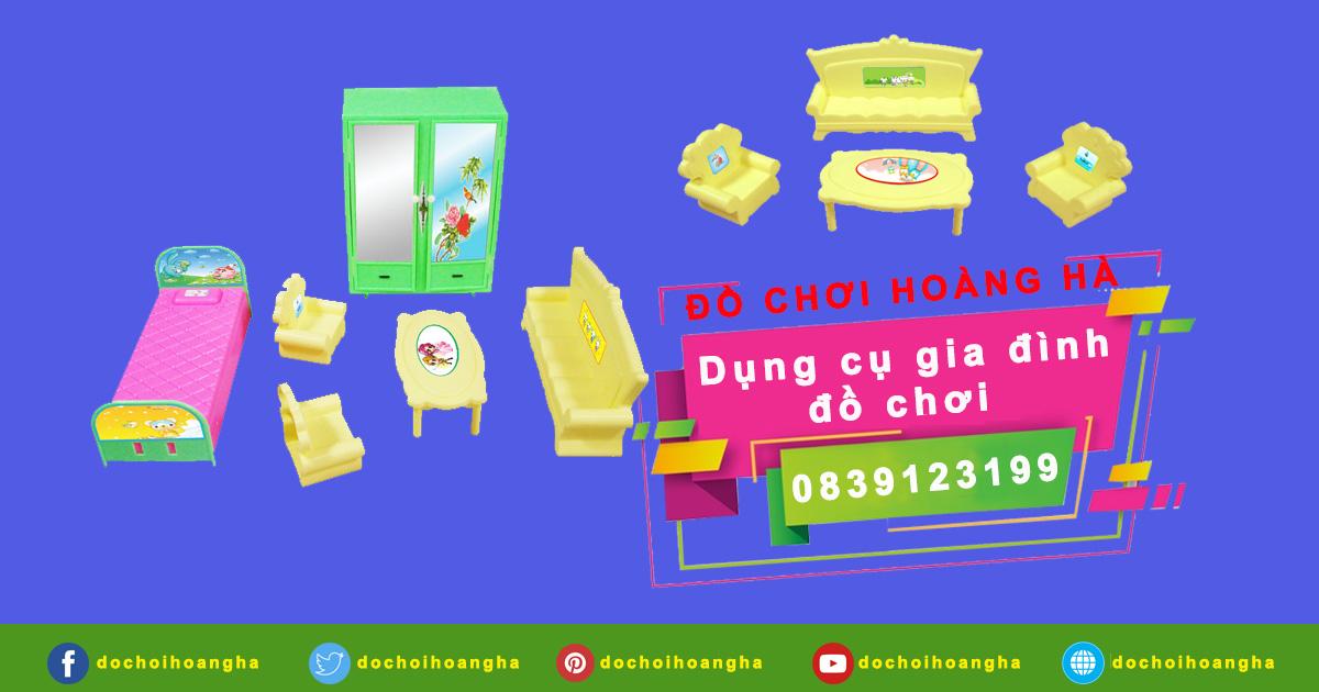 Bộ đồ chơi đồ dùng gia đình (bàn, ghế, giường, tủ)