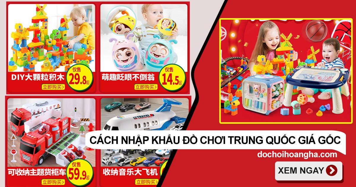 Nếu bạn đang muốn kinh doanh đồ chơi trẻ em