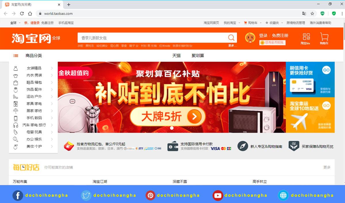 Truy cập trang chủ của Taobao: https://world.taobao.com